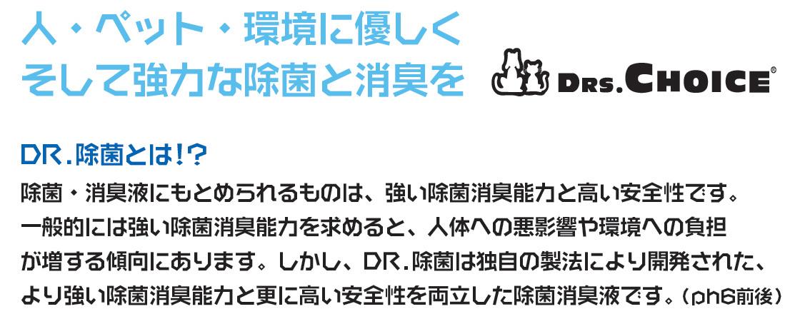人ペット.JPG