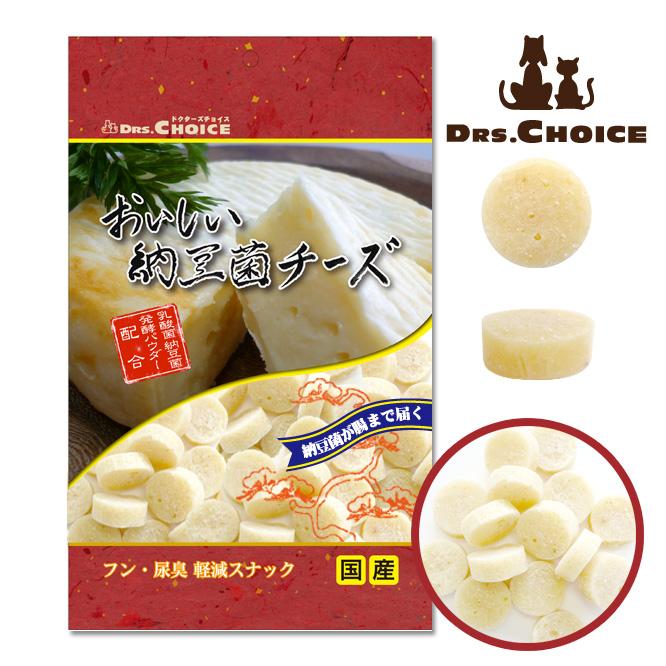 おいしい納豆菌チーズ丸型