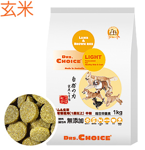 無添加ドッグフード 体重管理用 ラム&玄米