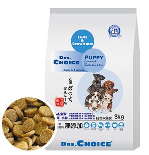 無添加ドッグフード 子犬用 ラム&玄米